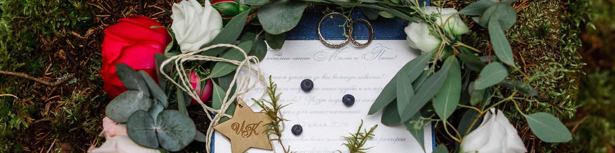 свадьба на природе спб