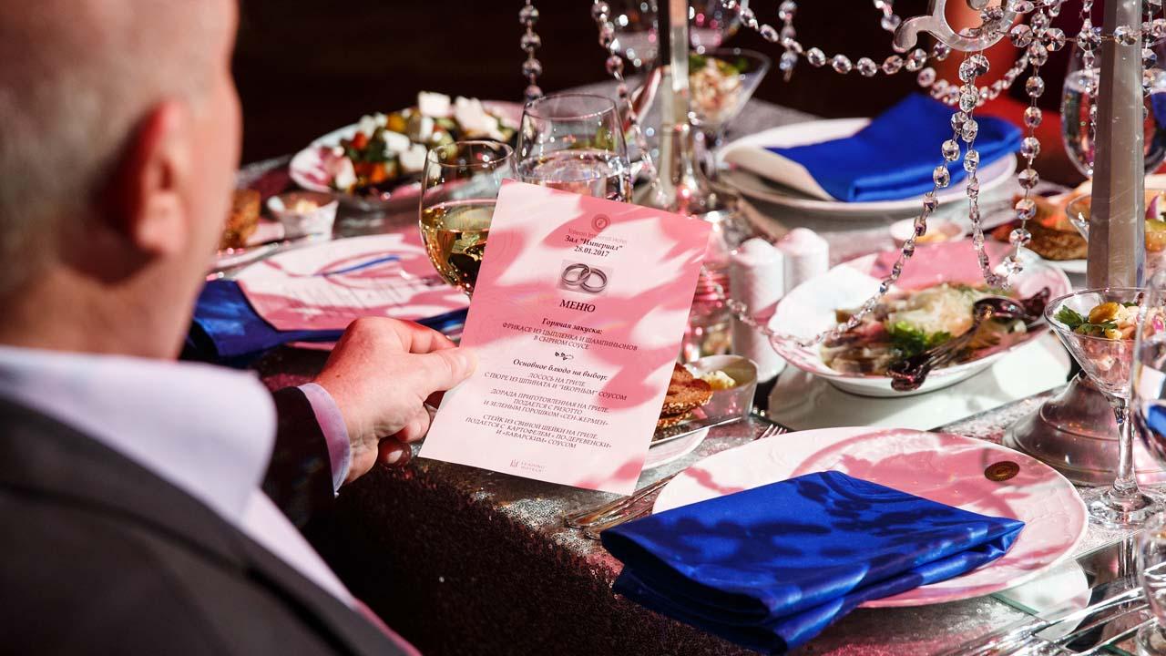 provedenie svadebnyh banketov